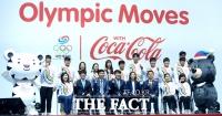 [TF포토] 체육계 선후배들의 하나된 축제.. '모두의 올림픽'