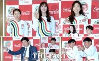 [TF포토] 코카-콜라 '모두의 올림픽', 체육계를 빛낸 스타 총출동!