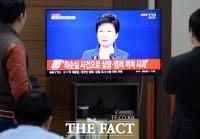 [TF포토] 박근혜 대통령 대국민담화