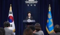 [TF포토] '최순실 국정개입' 관련 대국민 담화 발표하는 박근혜 대통령