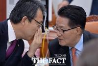 [TF포토] '박근혜 담화문' 입장 정리하는 국민의당 지도부