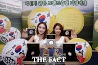 [TF포토] 박인비 선수 영광의 순간 담은 '골든 그랜드 슬램 기념메달 출시'