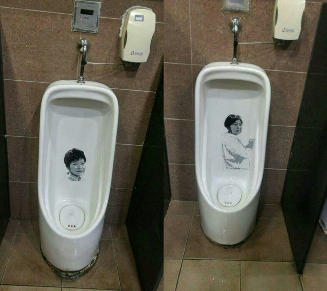 강남역 한 화장실 소변기. 강남역 남자 화장실 소변기에 박근혜 대통령과 최순시의 사진이 붙어있다. /온라인 커뮤니티