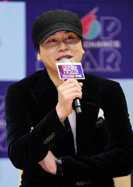 YG엔터테인먼트가 정부의 복합문화단지 부지 계약에 특혜를 받았다는 논란이 일고 있다. (사진은 양현석 YG엔터테인먼트 대표) /SBS 제공