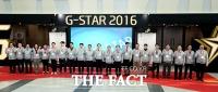 [TF포토] '게임 마니아들 다 모여라!'…2016 지스타 개막식