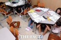 [TF댓글뉴스] 대전 지진, 불안한 시민들