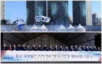 [TF포토] 용산4구역, '용산참사 후 8년 만에 기공식'