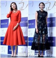 [TF포토] 김하늘-유인영, '매력 미모 장착한 두 여교사'