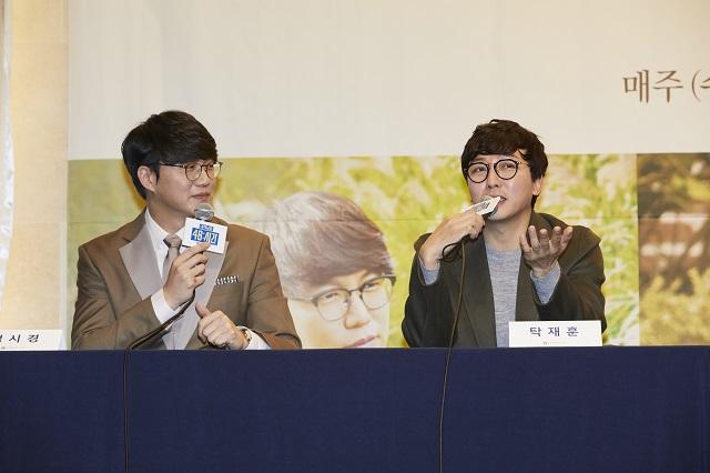 '내게 남은 48시간' 성시경-탁재훈. 케이블 채널 tvN 새 예능 프로그램 '내게 남은 48시간'은 30일 오후 11시 첫 방송 된다. /tvN 제공