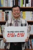 도종환, 최순실 미용주사 제공 '차병원그룹' 맞춤형 특혜 의혹