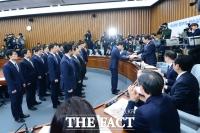 [TF포토] '불출석 최순실' 증인에 대해 동행명령장 발부