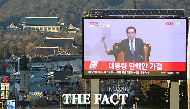 박근혜 대통령의 탄핵소추안이 9일 오후 서울 여의도 국회에서 가결된 가운데, 서울 프레스센터 대형 화면 옆으로 청와대의 모습이 보이고 있다.