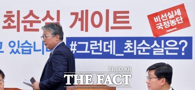 9월 21일 더민주 조응천 의원이 최순실 씨가 우병우 민정수석과 윤전추 행정관 인사에 개입했다며 의혹을 제기했다.