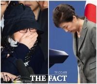 [TF사진관] 국정농단부터 탄핵까지…<사진으로 보는 박근혜 탄핵일지>