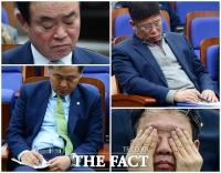 [TF포토] 국민의당 의원들, '피곤하다 피곤해~'