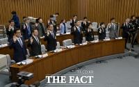 [TF포토] 선서하는 4차 국조특위 증인-참고인