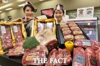 [TF포토] 이마트, 설맞이 '드라이·웻 에이징' 한우 선물세트 출시
