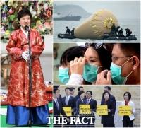 [이철영의 정사신] '군주민수' 2016년, '민심역행' 朴통 4년