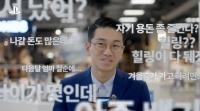 [최승진의 게임카페] 눈치 보는 '유부남 게이머'로 사는 법