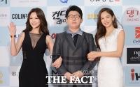[TF포토] 공서영-김병찬-이태임, '대종상 MC로 참석…후보들은?'