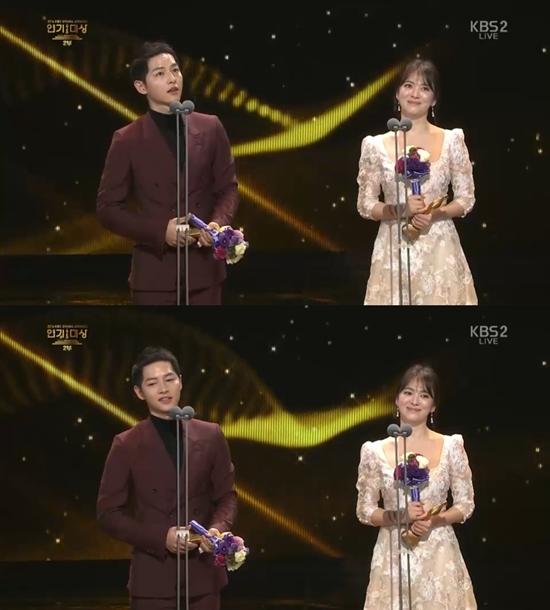 배우 송중기와 송혜교(오른쪽)는 31일 열린 2016 KBS 연기대상에서 공동으로 대상을 받았다. /2016 KBS 연기대상 방송 캡처