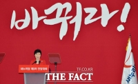 [이철영의 정사신] 박근혜 대통령 일가를 둘러싼 죽음…그리고 의혹