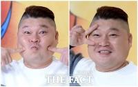 [TF포토] '깜찍이' 강호동…'귀염'터지는 깜찍 포즈