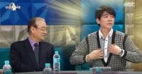 '라디오스타' 최민용, 트로트 사랑 대단…