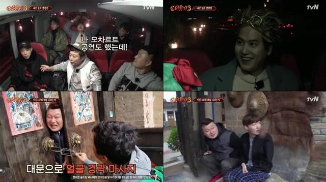 신서유기3 첫 방송. 케이블 채널 tvN 예능 프로그램 신서유기3는 8일 오후 9시 20분 첫 방송됐다. /tvN 신서유기3 방송 캡처