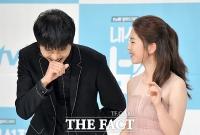 [TF포토] 연우진-박혜수,'내성적 남자-외향적 여자 호흡 기대하세요'