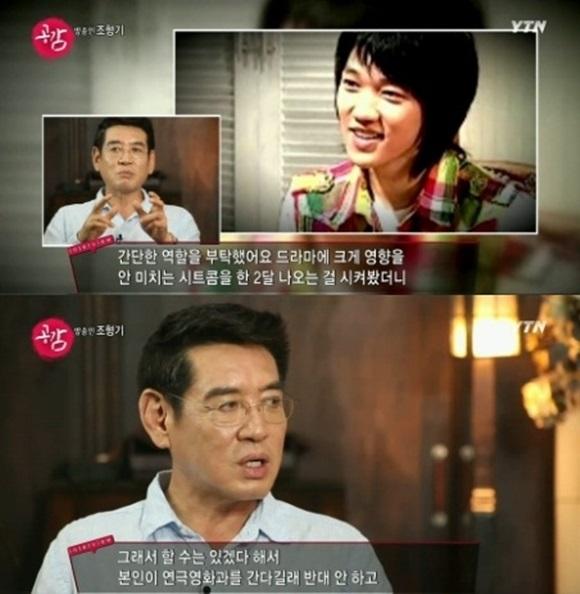 조형기 子 조경훈 배우된 이유는? 배우 조형기의 아들 조경훈이 배우가 된 이유가 재조명 받고 있다.  /YTN 방송화면