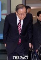 [TF포토] 고개숙여 인사하는 반기문 전 총장, '낮은 자세 대권행보(?)'