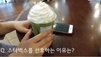[TF이슈] 커피전문점 선호도 1위, 왜 '스타벅스'일까?(영상)