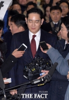 이재용 삼성전자 부회장 특검 출석