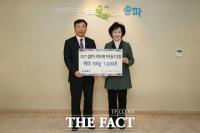 [TF포토] '설 명절은 지역사회와 함께'…롯데물산 저소득층에 쌀 전달