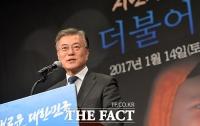 [TF포토] 지지자들 향해 정권교체 의지 밝히는 '문재인 전 대표'