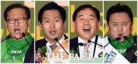 [TF포토] 박지원과 싸우는 4명의 후보