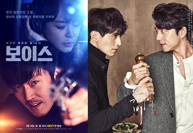OCN 주말드라마 보이스가 오는 21일에는 오후 11시에 방송된다. /CJ E&M 제공