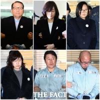 [TF포토] '주말 없는 특검'…줄줄이 소환되는 국정농단 주범들