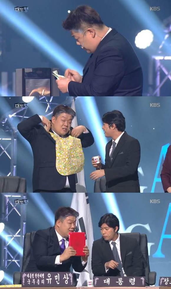 지난 22일 방송된 개그콘서트-대통형에서 유민상은 반기문 전 UN사무총장의 웃지 못할 행동들을 패러디했다. /KBS2 개그콘서트-대통형 방송 캡처