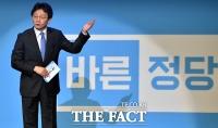 [TF초점] '위기'의 바른정당·유승민, 핵심 인사