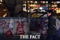 [TF포토기획]철거 갈등, 노량진수산시장…'설 대목에도 한숨만'