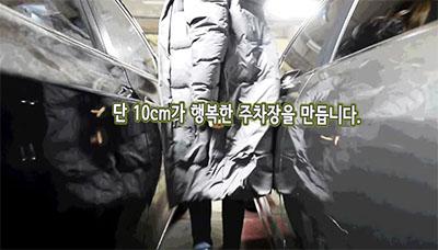 [TF영상기획] 불안한 '문 콕 테러'…걱정 없는 '광폭 주차장'