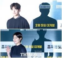 [TF포토] 지창욱-심은경, '그림자도 열일 중'