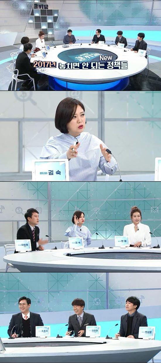 곽승준의 쿨까당 스틸. 1일 방송되는 케이블 채널 tvN 곽승준의 쿨까당은 2017 알면 돈 되는 제도 편으로 꾸며진다. /tvN 제공