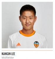 '다비드 비야'가 인정한 이강인, '한국선수 최초로 레알 마드리드 유니폼 입나?'