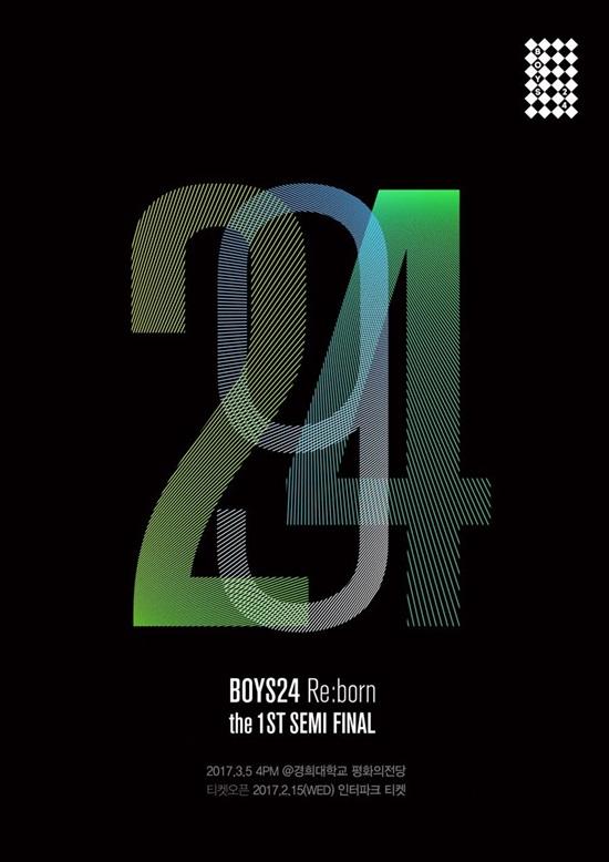 소년24 리본 세미 파이널 1차전. 소년24가 다음 달 5일 서울 경희대학교 평화의전당에서 소년24 리본 세미 파이널 1차전을 개최한다. /CJ E&M, 라이브웍스컴퍼니 제공