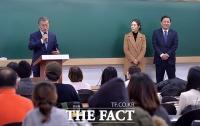 [TF포토] 고시학원 방문 문재인, '공공일자리 확대…공시생 격려'