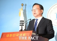 [TF포토] '대선 불출마' 김부겸…민주당 대선경선 3파전