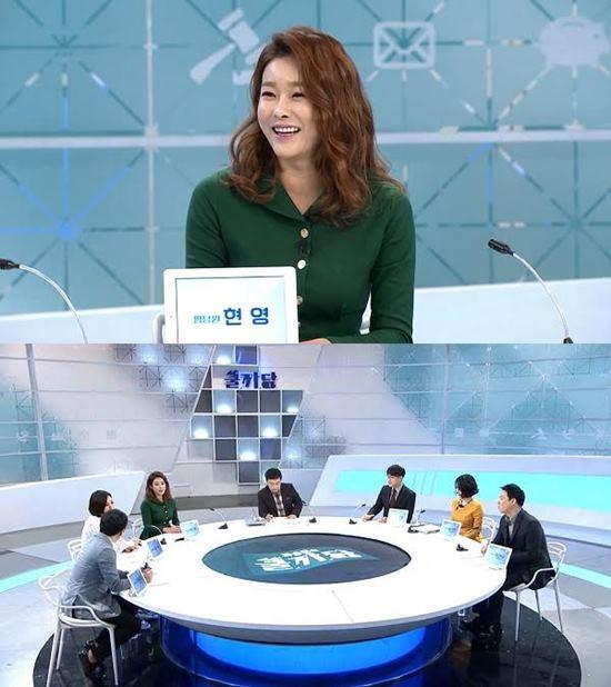 곽승준의 쿨까당 202회 스틸. 8일 오후 7시 40분 방송되는 케이블 채널 tvN 곽승준의 쿨까당에서는 재테크 비법이 공개된다. /tvN 제공
